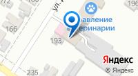 Компания Армавир-Зооветснаб, ЗАО на карте