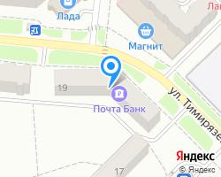Схема местоположения почтового отделения 155523