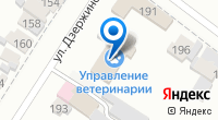 Компания Управление ветеринарии г. Армавира на карте