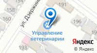 Компания Ветеринарная аптека на карте