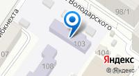 Компания Детский сад №42 на карте