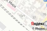 Схема проезда до компании Спецмонтажавтоматика в Армавире