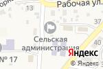 Схема проезда до компании Администрация Ляпинского сельского поселения Новокубанского района в Ляпино
