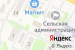 Схема проезда до компании Встреча в Богданихе