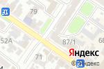 Схема проезда до компании Сибирское здоровье в Армавире
