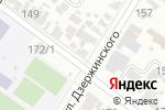 Схема проезда до компании Vape Shop в Армавире