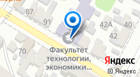 Компания Армавирский колледж управления и социально-информационных технологий на карте