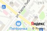 Схема проезда до компании Диагностический кабинет в Армавире
