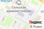 Схема проезда до компании Улыбка в Богданихе