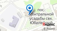 Компания Городской дворец культуры на карте