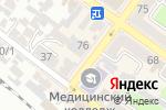Схема проезда до компании Студия эпиляции Ирины Левченко в Армавире
