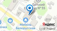 Компания СБС на карте