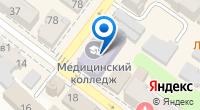 Компания Армавирский медицинский колледж на карте
