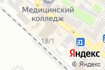 Схема проезда до компании Стремление в Армавире