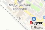 Схема проезда до компании 1XBET в Армавире