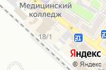 Схема проезда до компании Faberlic в Армавире