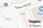Схема проезда до компании Кубань в Армавире