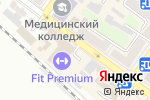 Схема проезда до компании Санги Стиль в Армавире