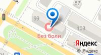 Компания 9 жизней на карте