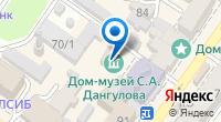 Компания Дом Саввы Дангулова на карте