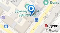 Компания Центральная детская библиотека им. З. Космодемьянской на карте