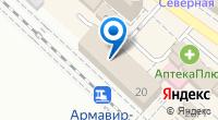 Компания Армавир-Ростовский на карте