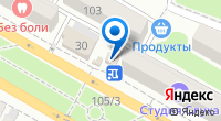 Компания Армавирский мясоконсервный комбинат на карте