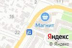 Схема проезда до компании Fix Price в Армавире