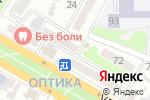 Схема проезда до компании Уголовно-исполнительная инспекция УФСИН России по Краснодарскому краю в Армавире