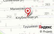 Автосервис Автосервис 911 в Армавире - улица Клубничная, 7: услуги, отзывы, официальный сайт, карта проезда