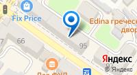 Компания Непоседы на карте