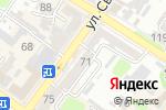 Схема проезда до компании Единая Россия в Армавире