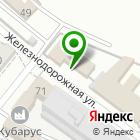 Местоположение компании Товарный двор
