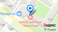 Компания GorodArmavir.ru на карте