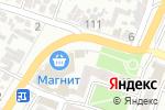 Схема проезда до компании Строймир в Армавире