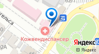 Компания Армавирский кожно-венерологический диспансер на карте