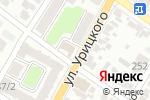 Схема проезда до компании ЕВРОПА в Армавире