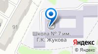 Компания Средняя общеобразовательная школа №7 им. Г.К. Жукова на карте