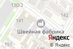 Схема проезда до компании Водовоз в Армавире