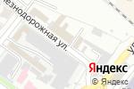 Схема проезда до компании ДЕАН в Армавире