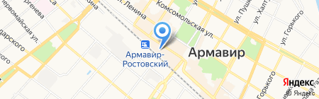 Управление специальной связи на карте Армавира
