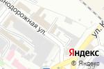Схема проезда до компании Управление надзорной деятельности в Армавире