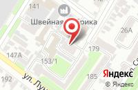 Схема проезда до компании Полиграфическое Предприятие Имени Георгия Скорины в Армавире