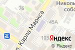 Схема проезда до компании Армавирский государственный педагогический университет в Армавире