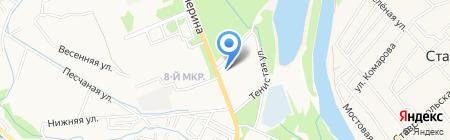 Авиценна на карте Армавира