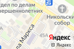 Схема проезда до компании Росгосстрах банк, ПАО в Армавире