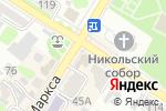 Схема проезда до компании Газпромбанк в Армавире