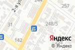 Схема проезда до компании Стоматология Доктора Стрельникова в Армавире