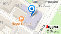 Компания Армавирский механико-технологический техникум на карте
