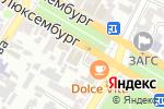 Схема проезда до компании R HOUSE в Армавире